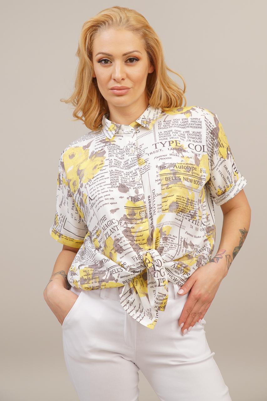 свободна жълта риза